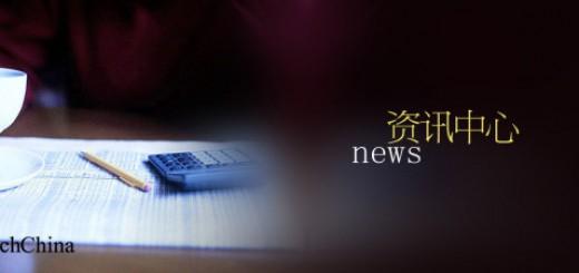 资讯-HRTechChina中国人力资源科技-向上的力量!