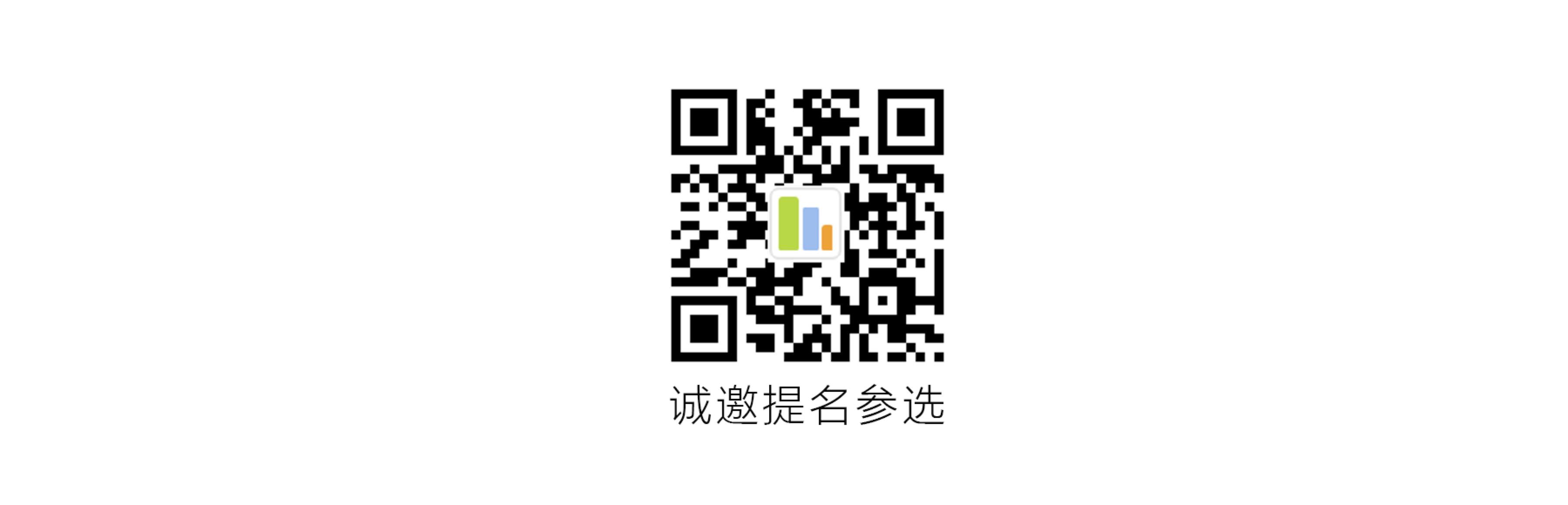中国人力资源科技极客评选 HRTechGeek Awards 提名开始!--寻找中国的HRTech Geek!