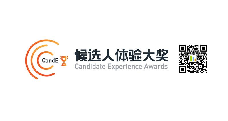 2019年度候选人体验大奖(中国地区)评选正式启动,欢迎大家积极参与评选,7月奖项揭晓