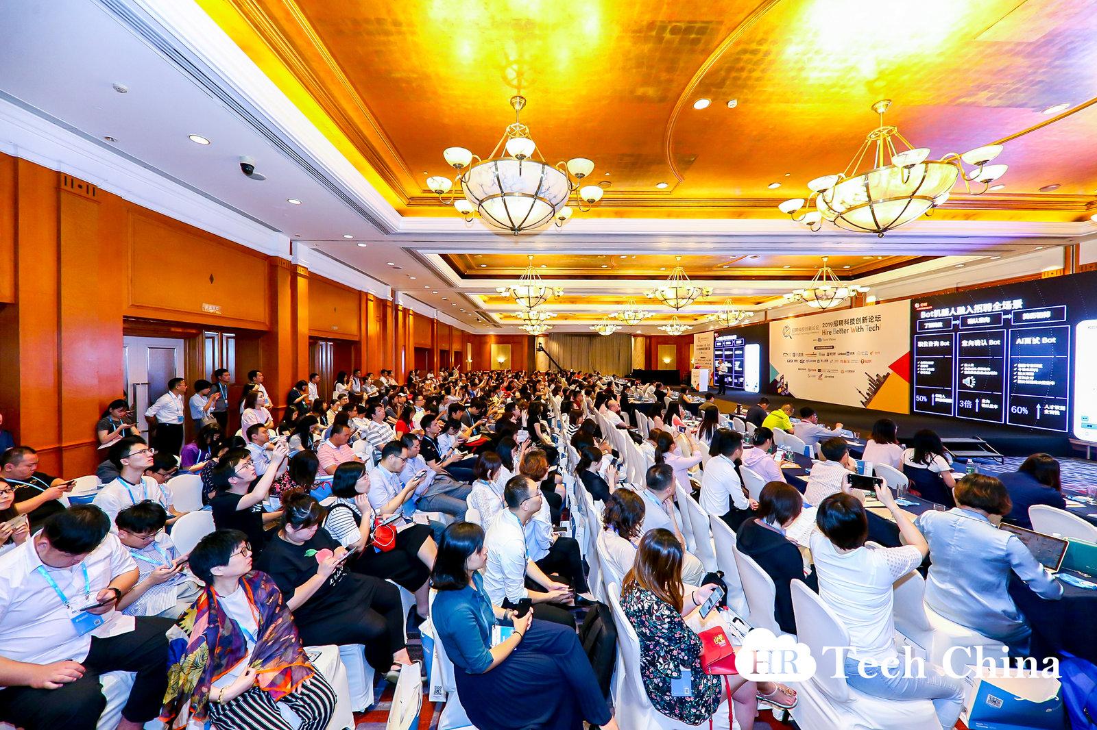 2019招聘科技创新论坛·上海站成功举办!超1200名HR齐聚一堂,畅谈招聘科技未来!