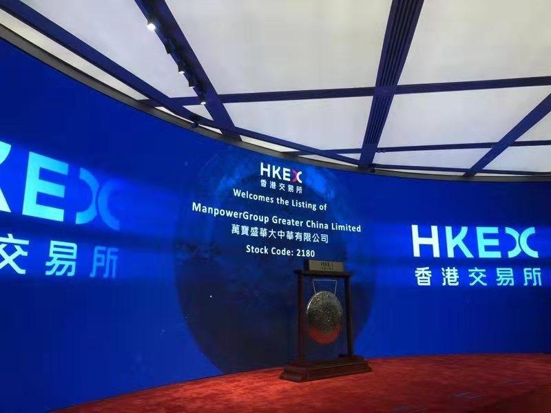 万宝盛华(02180)今日(7月10日)在香港挂牌上市,招股价9.9港元,开盘价10.68港元