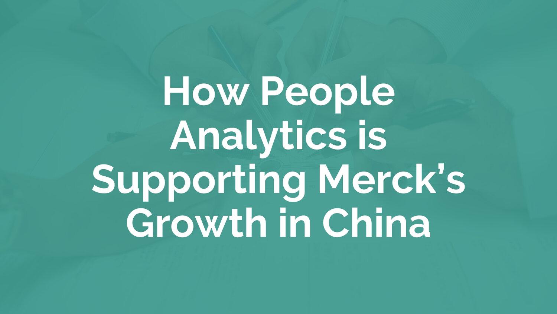 访谈:人力资本分析如何支持默克在中国的发展
