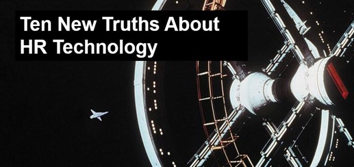 大咖谈:关于全球人力资源科技市场发展十个真相